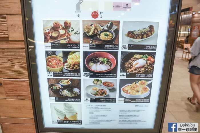 tokyo-skytree-shopping-74