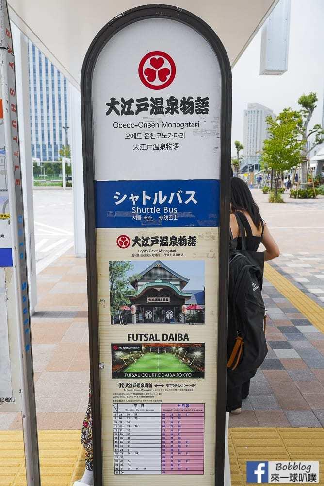 tokyo-to-Daiba-23
