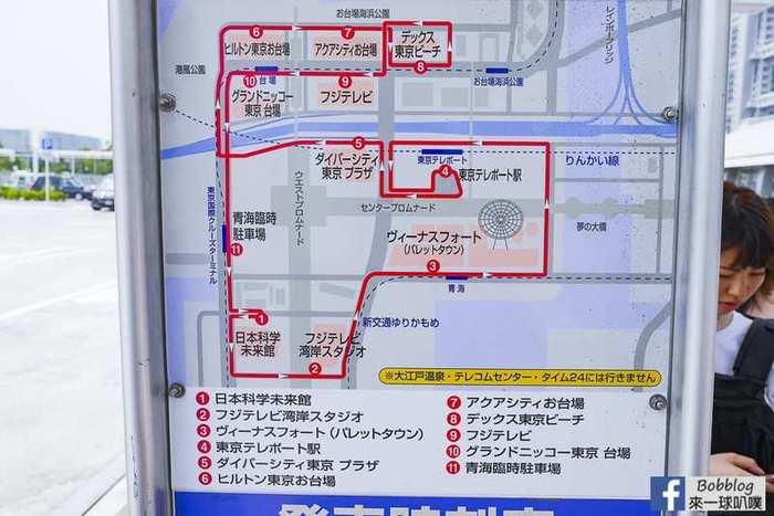 tokyo-to-Daiba-26