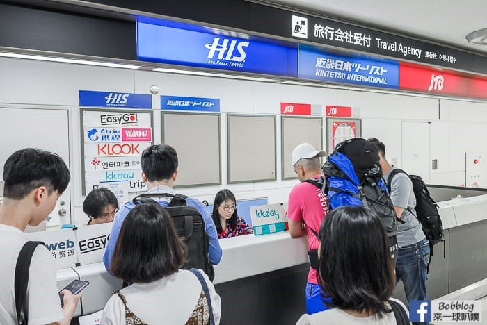 延伸閱讀:成田機場第二航廈HIS櫃檯領KLOOK與KKDAY票券