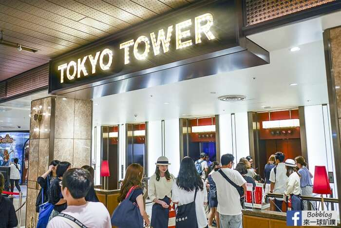 tokyo-tower-10