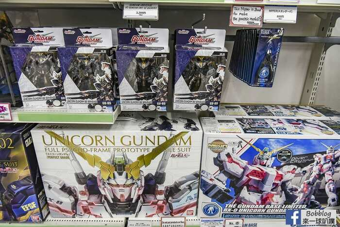 Unicorn gundam 16