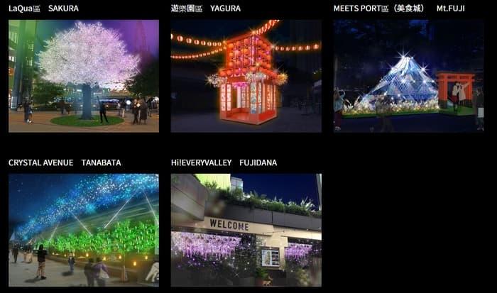 東京點燈-東京巨蛋城市冬季點燈整理(2019點燈時間,交通)