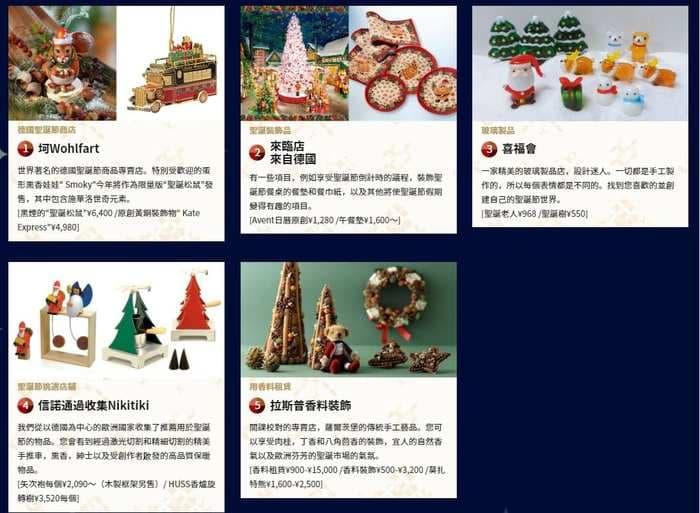 【東京點燈】東京六本木之丘聖誕點燈(2019點燈時間,區域)