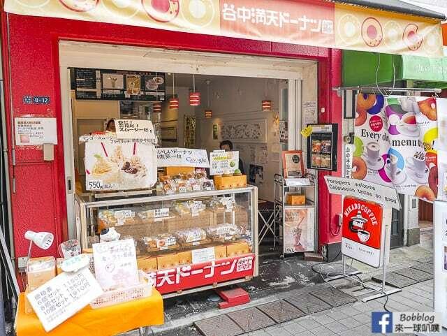 東京下町風情-谷中銀座商店街(可愛貓街,日式雜貨,美食,便宜水果) @來一球叭噗日本自助攻略
