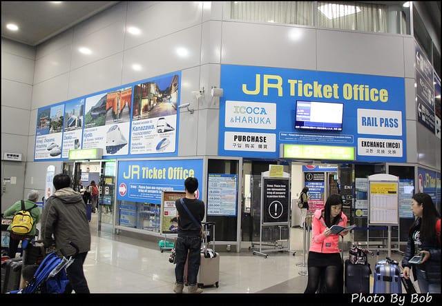 關西機場到大阪難波交通篇(南海電鐵/特級列車Haruka/關西機場巴士介紹/私人轎車) /南海電鐵常見相關優惠票券