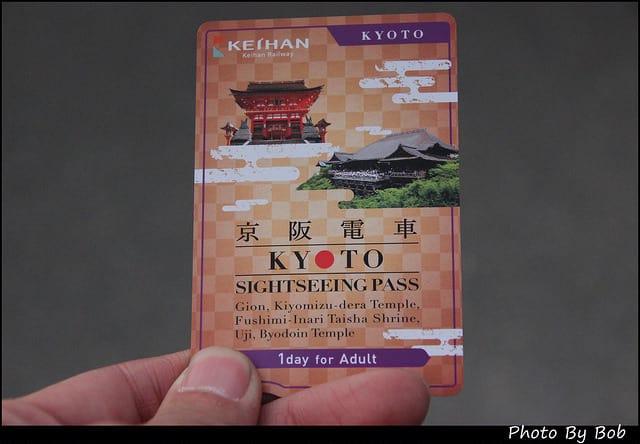 延伸閱讀:京阪電車交通票券|六張實用京阪電車一日券整理