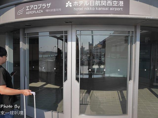 [關西機場住宿]頭等艙旅館關西機場(First Cabin高級膠囊旅館) @來一球叭噗日本自助攻略