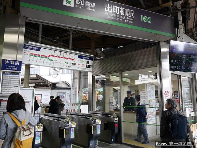 DAY7京阪電車149
