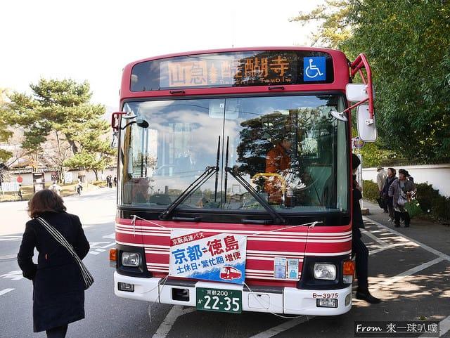 京都地下鐵巴士一日券、二日券(使用區間、購買方式、該不該買)