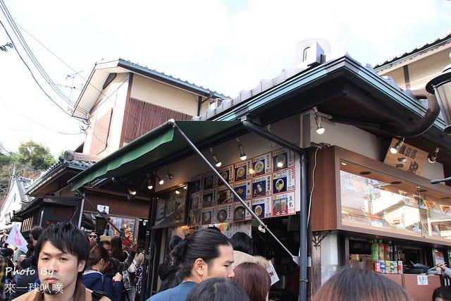 京都嵐山美食-古都芋本舖好吃冰淇淋/日式醬油糰子