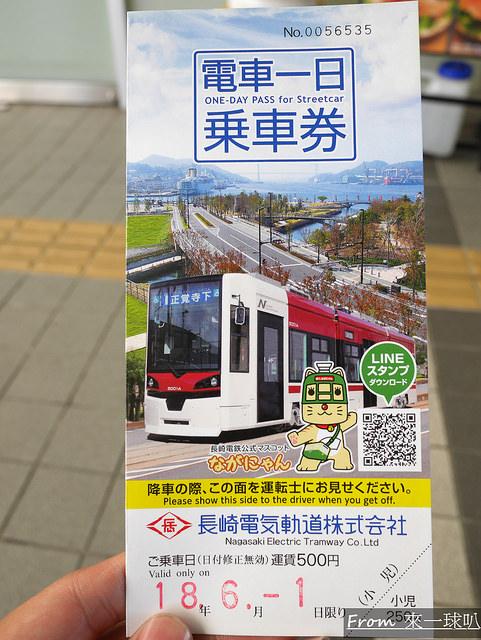 長崎電車+長崎車站15