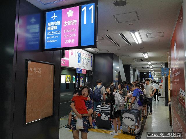 福岡機場出入境46