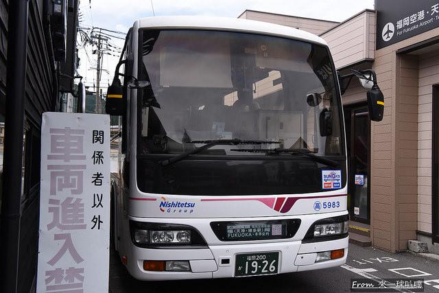 網站近期文章:福岡到由布院高速巴士|湯布院號車資、路線圖、預約教學