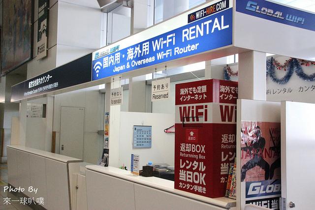延伸閱讀:日本WIFI機折扣-GLOBAL WIFI機8折連結