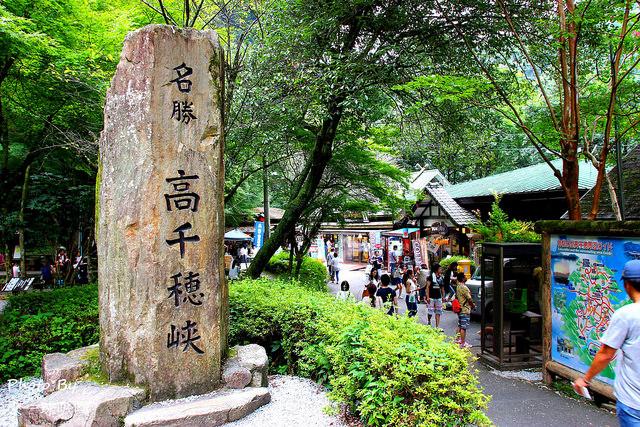 九州高千穗行程景點攻略(交通,住宿,美食,划船,小火車)