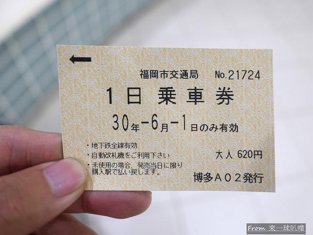 福岡地下鐵23