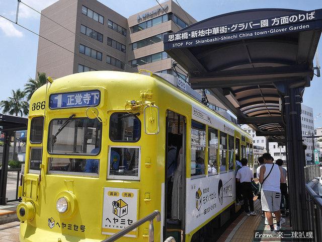 延伸閱讀:九州長崎|利用長崎路面電車玩遍長崎市區景點,長崎路面電車一日遊