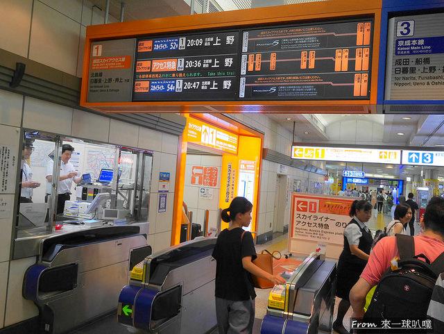 京成本線08