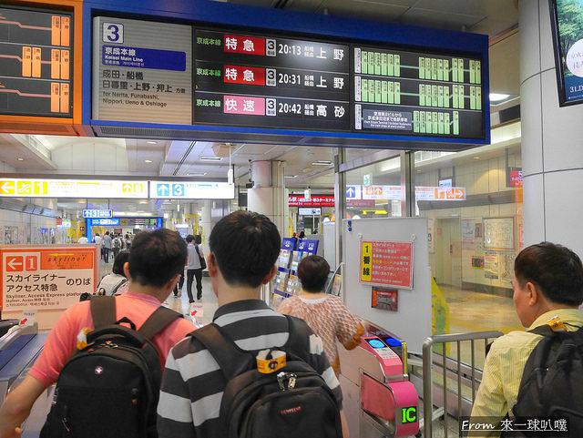 京成本線07