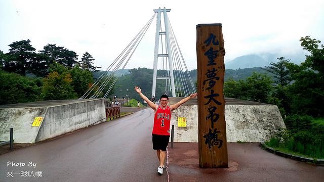 網站近期文章:九州大分九重夢大吊橋交通方式整理(巴士、JR鐵路轉巴士)