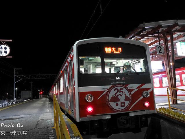 富士山住宿43