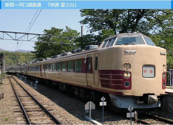 2019東京市區,新宿,澀谷,成田機場到河口湖鐵路巴士交通