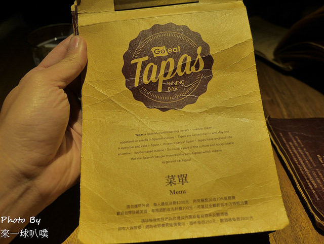 Go eat Tapas Dining BAR 西班牙餐酒館40