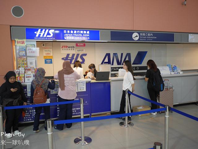 關西機場出入境201