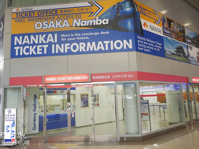 南海電鐵票券YOKOSO! OSAKA TICKET(歡迎來大阪卡,32%優惠)