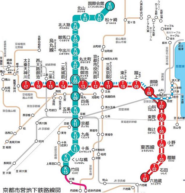 京都醍醐寺交通方式整理(直達巴士、京都地下鐵、JR鐵路轉京阪巴士)