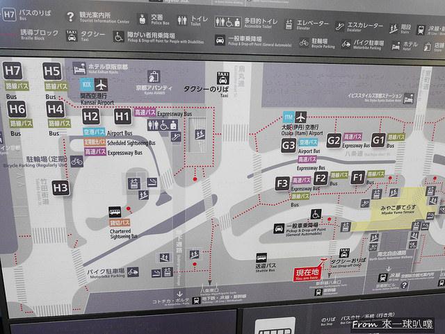 DAY1京都車站周遭03