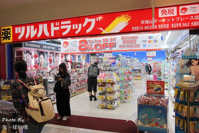 網站近期文章:TSURUHA Drug鶴羽藥妝折扣券