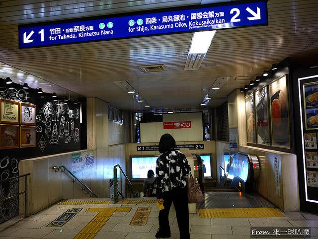 京都地下鐵66