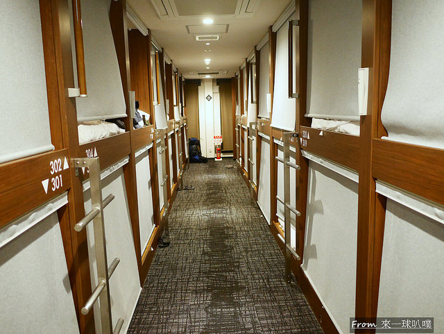 MOSAIC hostel kyoto14