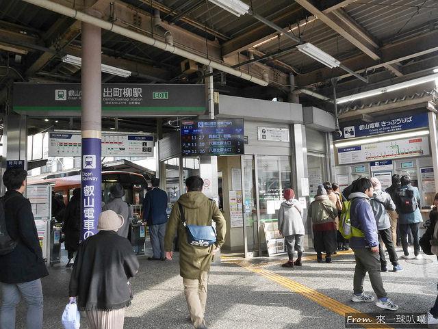 叡山電鐵楓葉隧道26