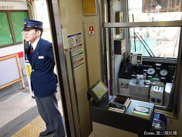 京都叡山電車交通票券|叡山電車一日券