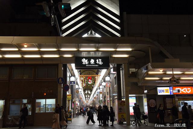 延伸閱讀:京都河原町逛街-新京極商店街(美食,服飾,豆柴咖啡,卡通玩具)