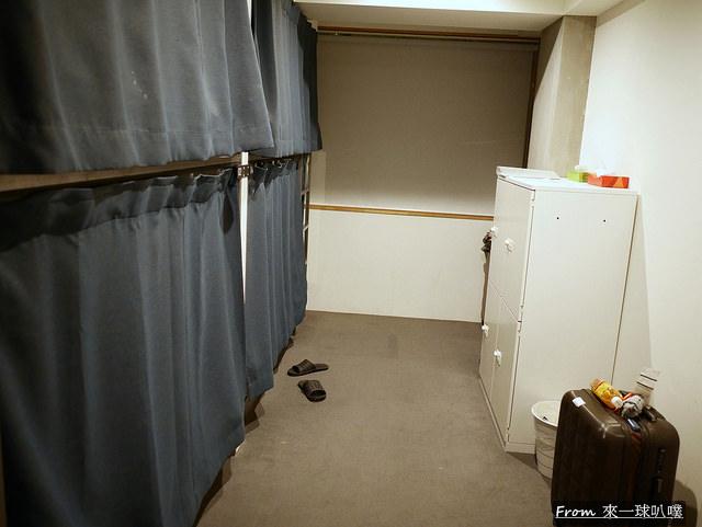 Piece Hostel Sanjo23