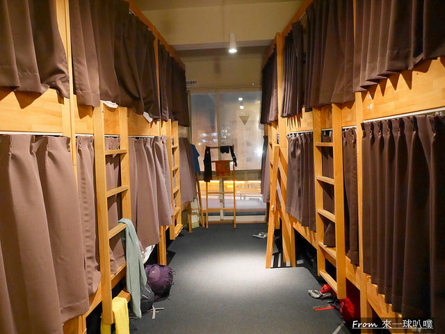Santiago Guesthouse Kyoto06