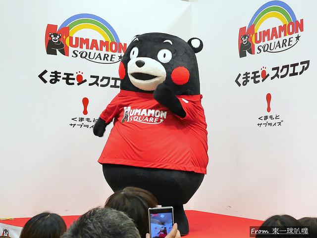 熊本熊部長辦公室KUMAMON square43