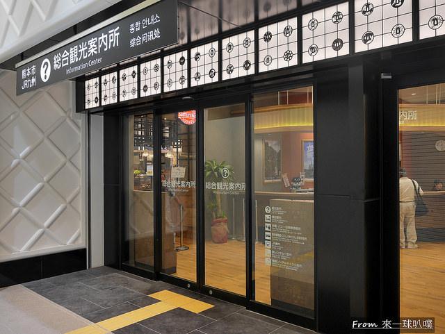 熊本車站08