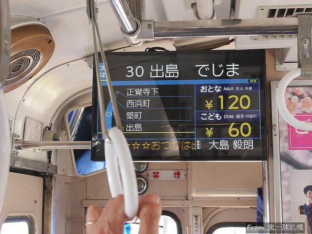長崎電車+長崎車站33