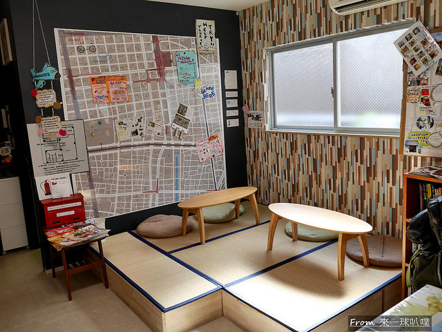 Nagoya Travellers Hostel34