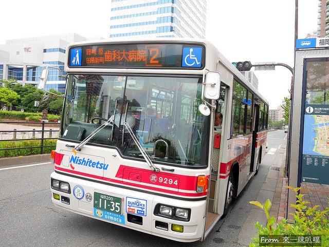 百道海濱公園13