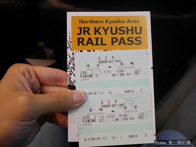 長崎交通-特急列車海鷗號30
