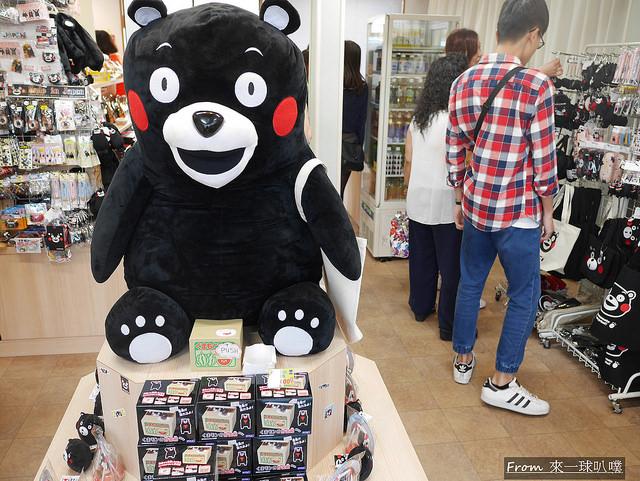 熊本電車-熊本熊電車51
