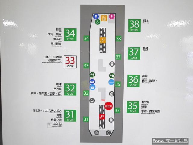 博多車站012