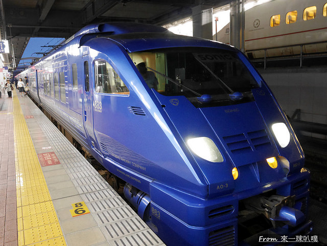 北九州門司港交通方式整理(JR九州鐵路、直達巴士、渡輪、自駕、門司港汽船)
