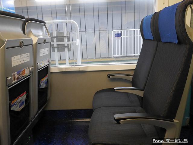 京成電鐵-skyliner23